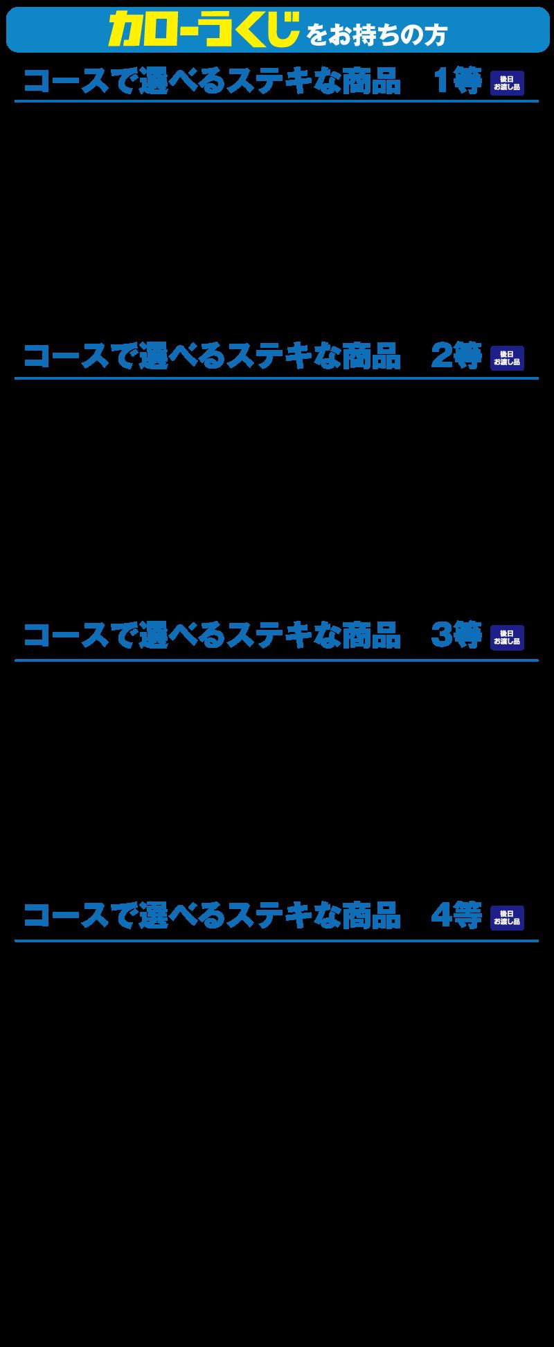 ジャンボ 宝くじ 発表 年末